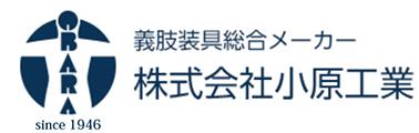 株式会社小原工業