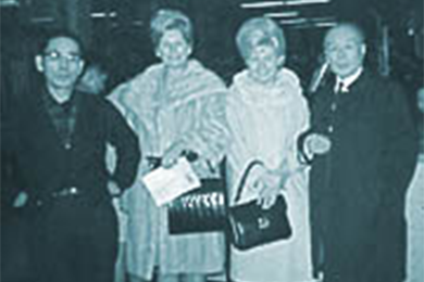 With US Mfg. Co. President Family (1950s)