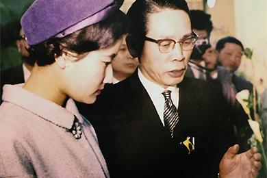 Imperial Highness Princess Hitachi (1965)